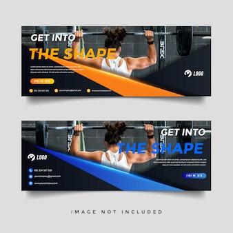 Шаблон баннера для фитнеса и спортзала