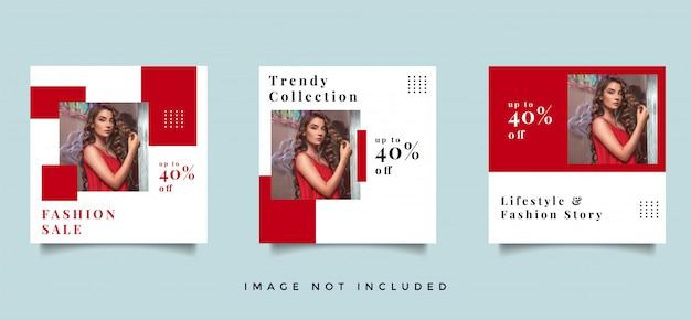 Модная реклама в социальных сетях