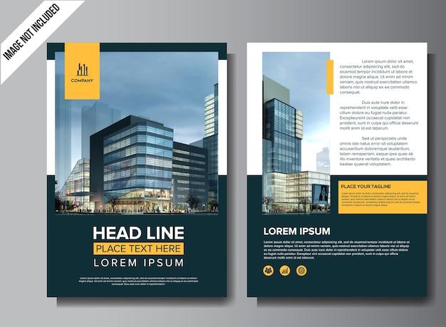 プロフェッショナルフライヤービジネスパンフレットデザイン