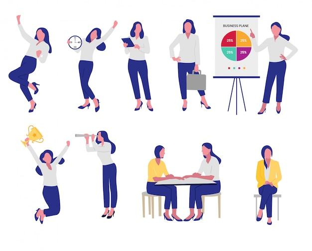 ビジネス女性フラットデザインのセット