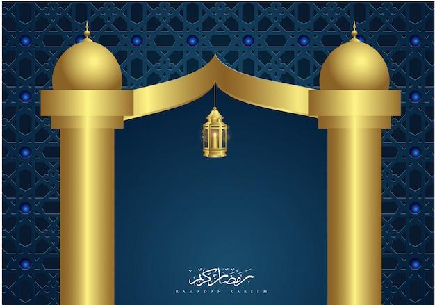 ラマダンカリームイスラムドア装飾背景