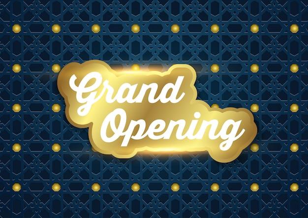 グランドオープンビジネスセレモニーベクトルイラスト