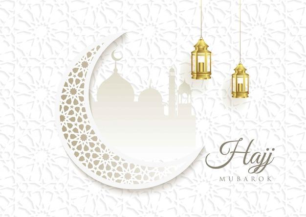 Шаблон поздравительной открытки хадж исламский вектор дизайн