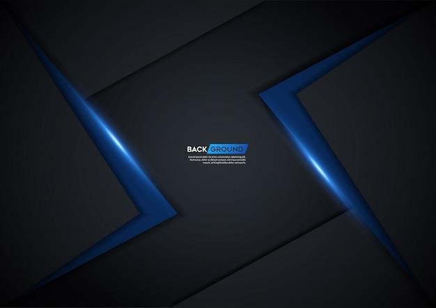 青い光の矢印黒カバーテンプレート