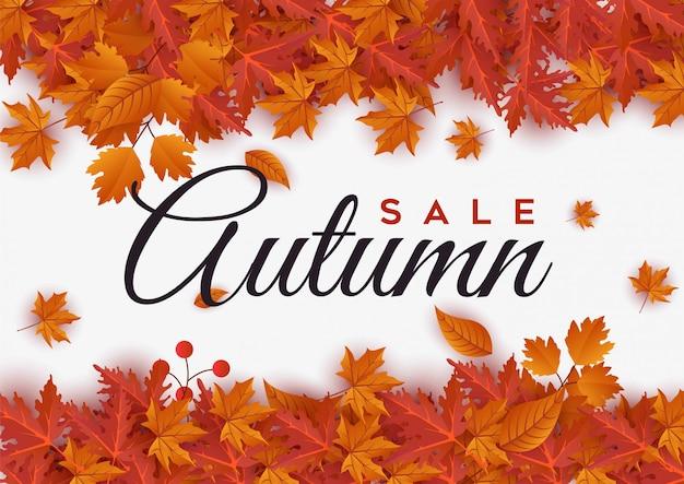 秋の販売バナー、葉のイラスト