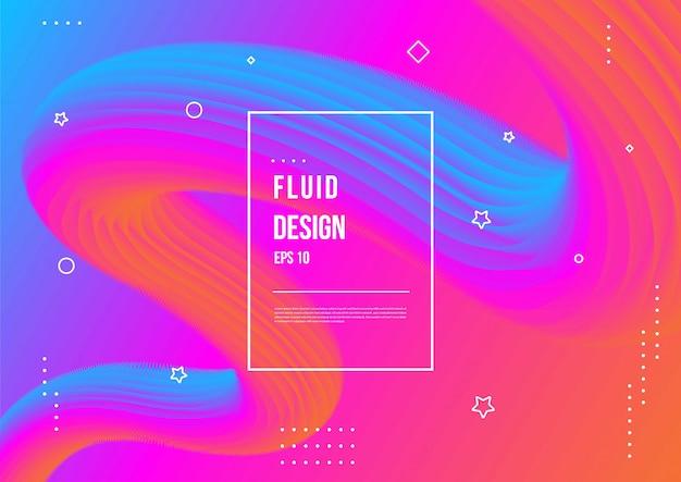 抽象的な流体ネオン色液体グラデーションの背景