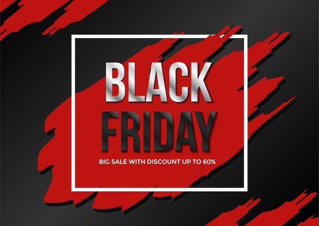 Черная пятница продажа баннер макет шаблона