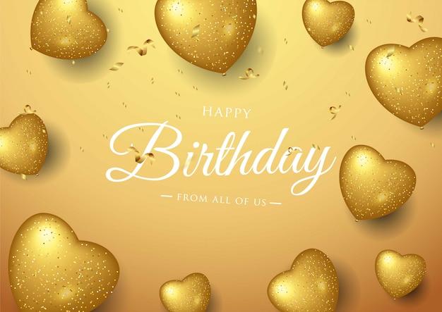 グリーティングカードの誕生日おめでとうお祝いタイポグラフィデザイン
