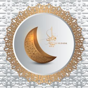イードムバラクイスラムデザイン