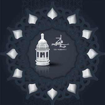 グリーティングカードテンプレートイスラムベクトルデザインイードムバラク