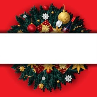 Веселая рождественская открытка