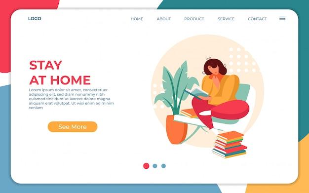 在宅勤務/在宅勤務のランディングページのデザイン