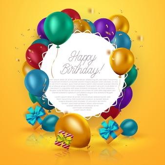 オレンジ色の背景にカラフルなギフトボックス、紙吹雪、誕生日風船で豪華な誕生日グリーティングカード