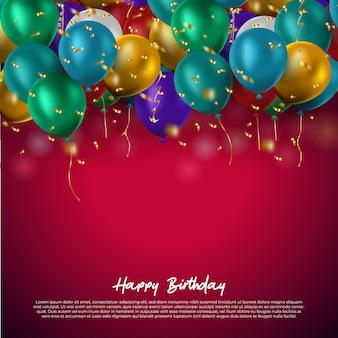赤の背景にカラフルな風船で誕生日テンプレート