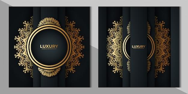 デザインテンプレートのセット。フローラルサークル飾り付きの名刺。マンダラスタイル。ラグジュアリーゴールド