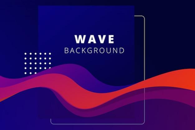 暗い背景に未来的な赤と紫の波