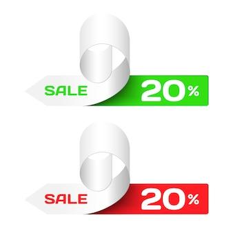 販売ラベルの割引