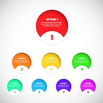 インフォグラフィックのデザイン要素
