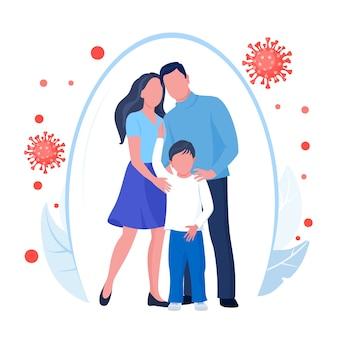 細菌や病気からの家族の健康保護。免疫の概念。