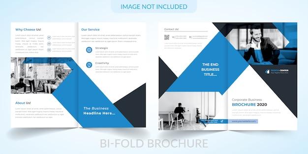 ビジネスの二つ折りパンフレットのデザイン