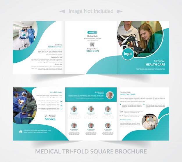 医療正方形三つ折りパンフレットテンプレート