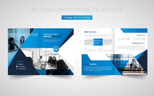 企業ビジネスの二つ折りパンフレットのデザイン