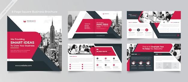 Страницы корпоративной площади брошюры дизайн шаблона премиум