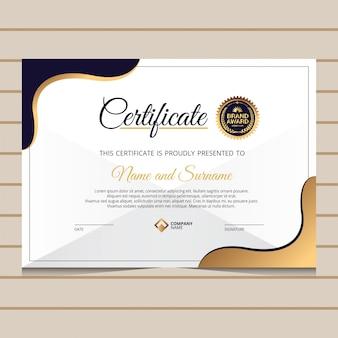 Шаблон элегантного диплома