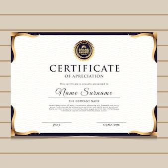 Шаблон сертификата элегантный синий золотой диплом