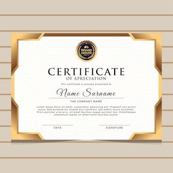 エレガントなブルーゴールドの卒業証明書テンプレート