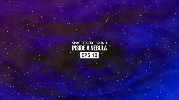 星雲の星雲の背景