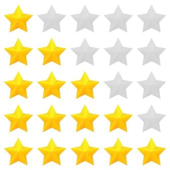 五つ星評価