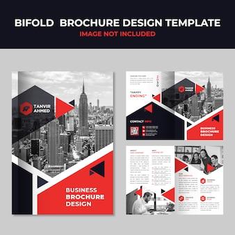Шаблон бизнес-брошюры