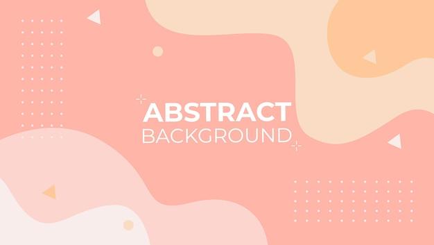 波状のピンクの抽象的な背景