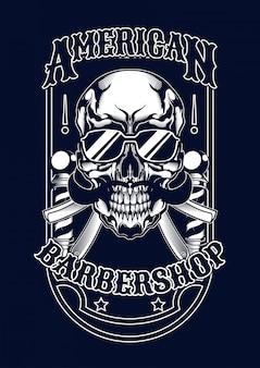 Иллюстрация барберскулла для футболки