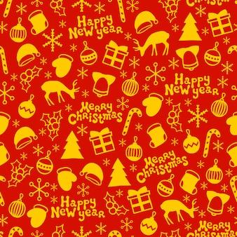 メリークリスマス、そしてハッピーニューイヤー。シームレスなパターン。冬休暇の背景。