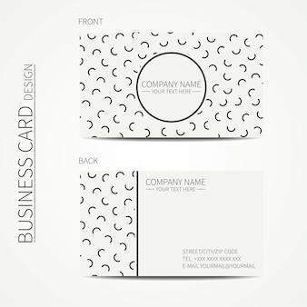 シンプルな名刺デザイン