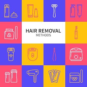 Значки методов удаления волос.