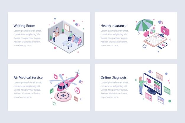 医療とヘルスケアのイラストのセット