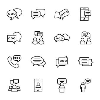 コミュニケーション、チャット、メッセージングライン