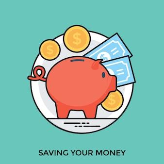 お金を節約
