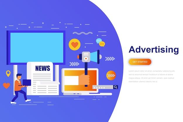 広告とプロモーションモダンフラットコンセプトウェブバナー
