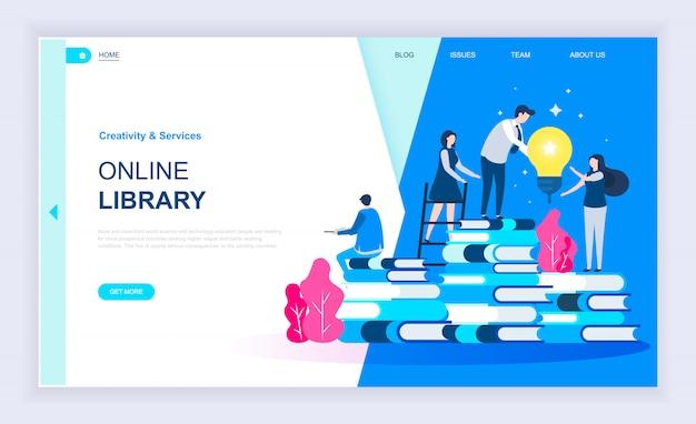オンライン図書館の最新フラットデザインコンセプト