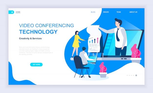 ビデオ会議の現代フラットデザインコンセプト