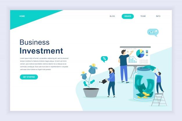 ビジネス投資の現代フラットデザインコンセプト
