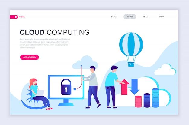 クラウドテクノロジーの最新フラットウェブページデザインテンプレート