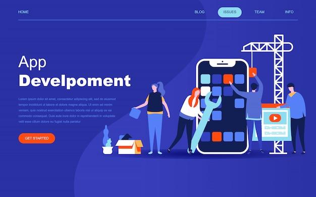 アプリ開発のモダンなフラットデザインのコンセプト
