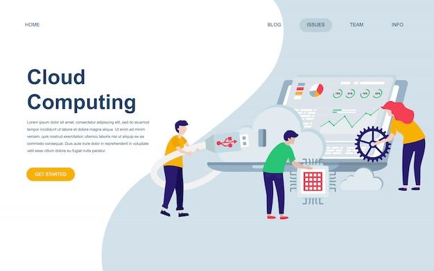 クラウドテクノロジーのモダンなフラットウェブページデザインテンプレート