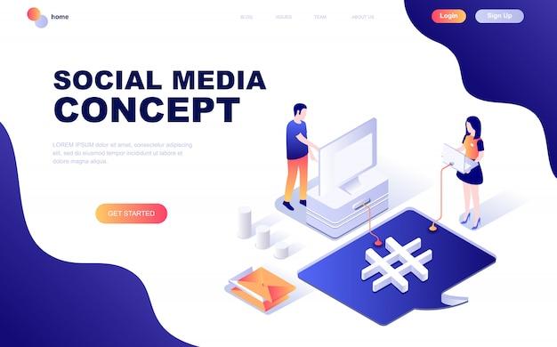 ソーシャルメディアのモダンなフラットデザイン等尺性概念
