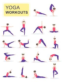 運動を行う若い女性のセットです。